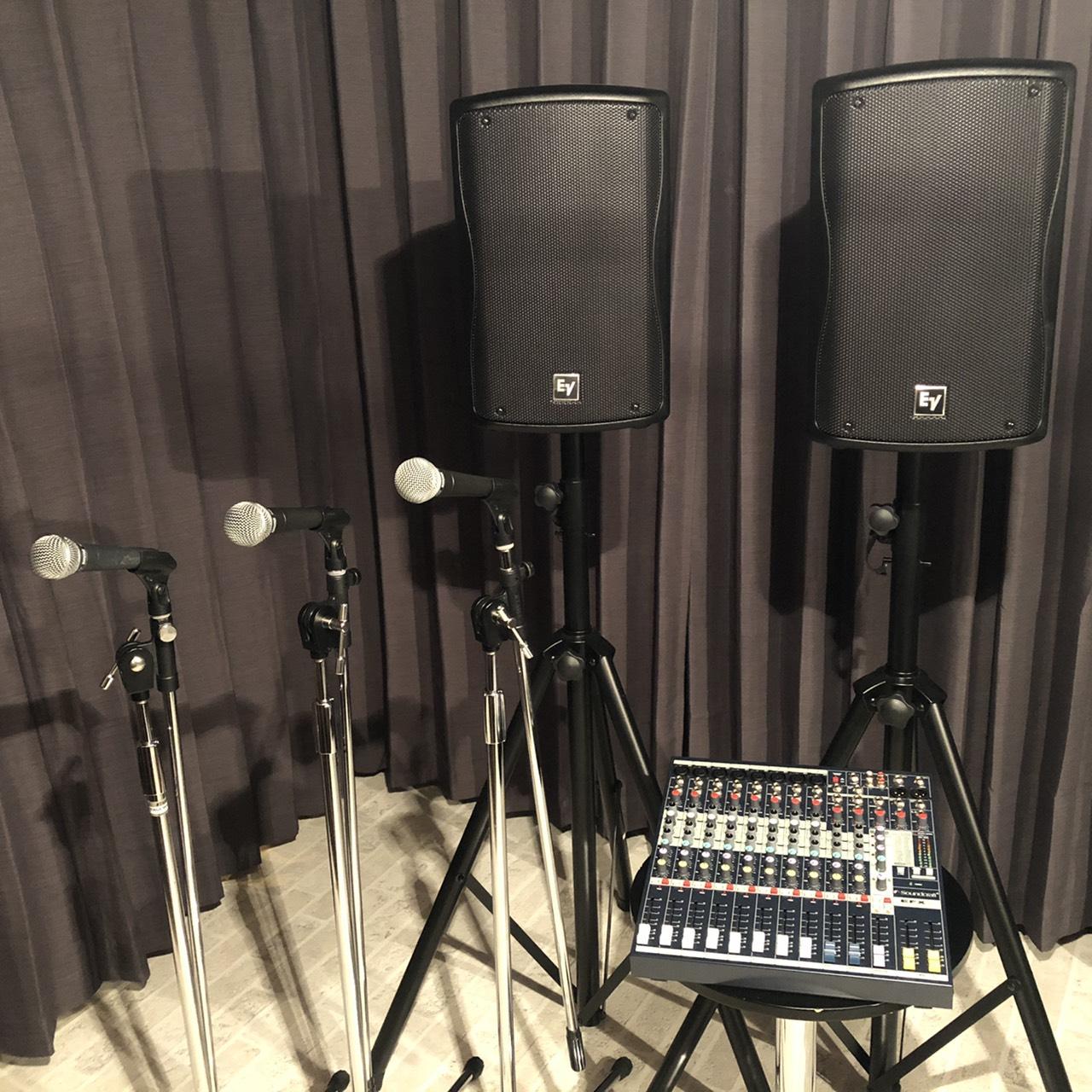 音響機材セット